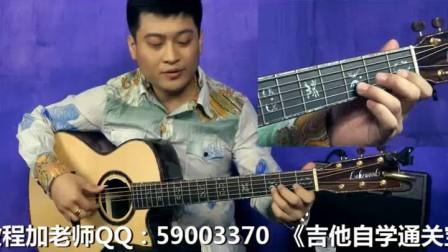 教学左轮吉他初学者_吉他入门第二课_视频吉狸窝网络视频图片