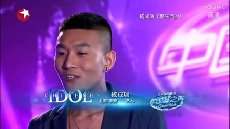 网络红人参加《中国梦之声》假唱,被韩红怒斥下去吧