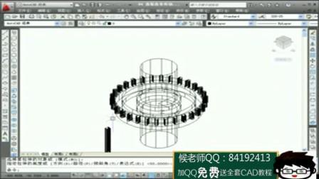 cad2011中文破解版_cad2012_acad.pgp_cadcad画椭圆视频教程图片