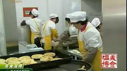 淄博电视台都市频道:美食淄博进华王果仁美食图片