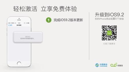和留言—iPhone语音信箱激活使用教程