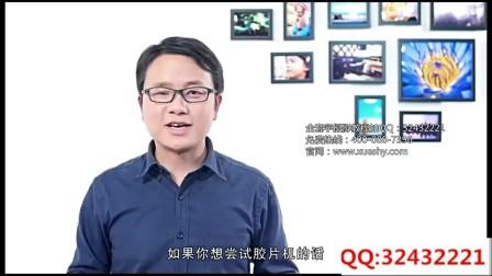 视频v视频人像_单反入门教程凭证_4天学技巧会计操作的装订步骤及注意事项图片