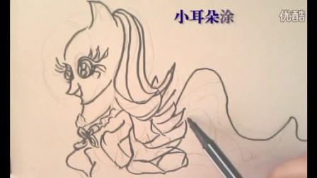 公主宝莉之柔柔教程小小马简笔画发型心扎法耳朵型图片