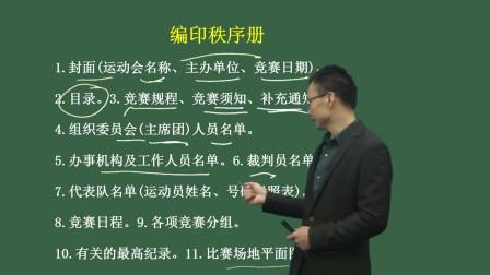 QQ3829350江苏省徐州市体育小学教师v体育考小学生同学录怎么设计图片图片