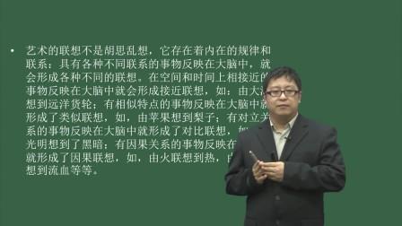 QQ3829350江苏省徐州市美术教师小学v美术考二作文夏天小学年级的图片