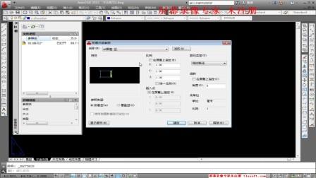 VIP-CAD第五课块语言编辑器、参照图框及布cad属性缺少包图片