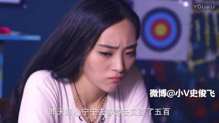 学校里的疯子2016_ 缺爱辣妹扑倒相亲男