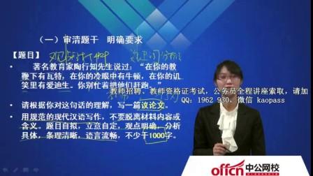 2016年内蒙古视频讲座资格证用工方法系统-2网上劳动考试操作中学备案教师图片