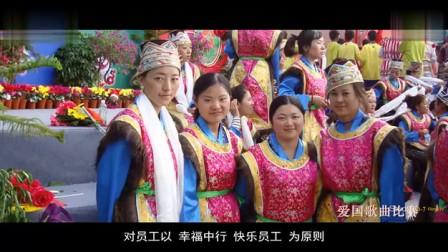 中国银行林芝分行十周年宣传片