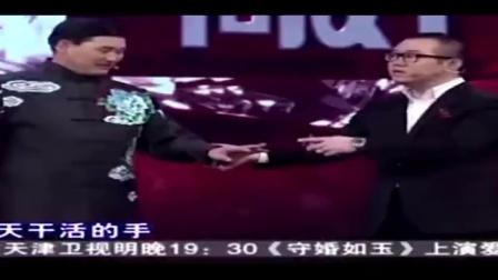 中国励志歌手朱之文唱北国之春超级好听