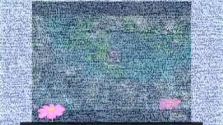 梦幻诛仙超美游戏图片
