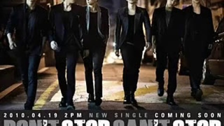 2PM--AS SOON AS
