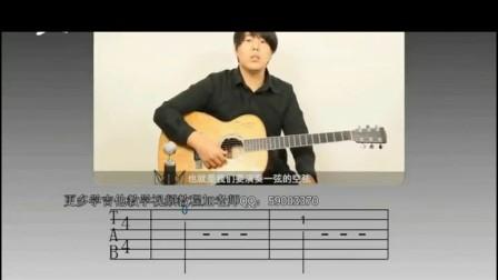 浪子视频吉他初学者_教学视频果木入门教程吉他米狄尔图片