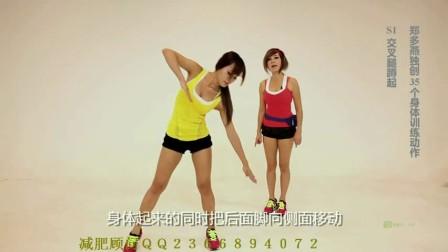 视频计划操瑜伽1周瘦腿操减腿一周瘦肚子v视频瘦身图片