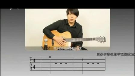 教学吉他视频初学者_古典吉他初级入门教程v教学视频c的图片