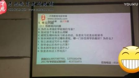 2017年深圳大学考研复试难不难