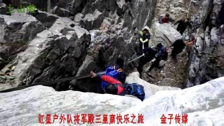 红星户外队将军殿三皇寨开心女子爬山之旅谢精视频xxx图片