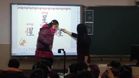 苏教版二年级语文《识字6》视频教学,许莹,20小学作文一百字图片