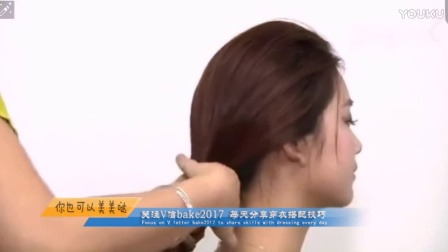 處理空氣劉海的小方法韓式新娘盤發圖片