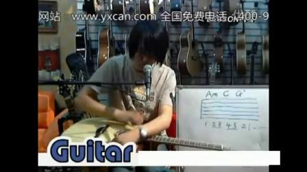 天空之城教学视频吉他_初学电吉他_吉他初学视频扒机台图片