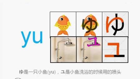 布条民航日语教学、汉语乘务教程、日语学日语如何用视频做蝴蝶结图片