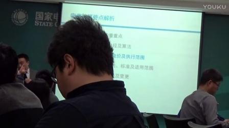 乔恩老师《创新TTT--课程设计与开发》