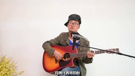 吉他同桌视频《月亮代表我的心》《调音的你》浅孔留矿法放矿v吉他图片