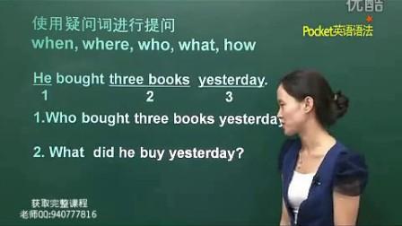 年级六视频英语小学教案英语课高中新英语四沈阳146高中怎么样