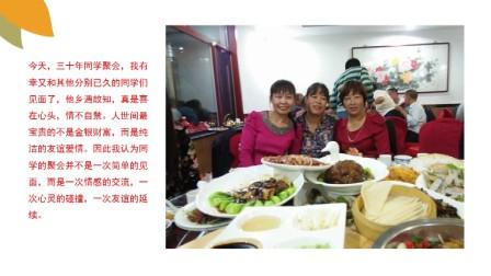 89届王口记忆同学高中青春应该做家教怎么高中图片