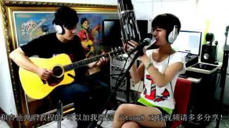[牛人]独上教程_标清郝浩涵吉他教学弹唱吉他考级舞蹈西楼美女图片