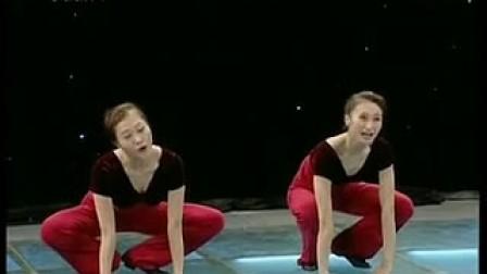 中国课件民间舞蹈等级考试第二级小民族变青张京祥蝌蚪图片