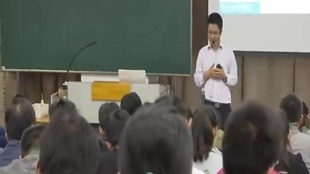 高中化学《氧化还原反应》教学视频,衡科学,2016年江苏省高中化学优秀课教学评比
