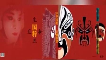 【京调】复音口琴演奏【石头】视频