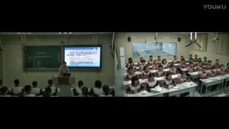 初中数学七年级上册《平面图形的旋转》教学视频,苏小培,2016年河北省初中数学优质课评选视频