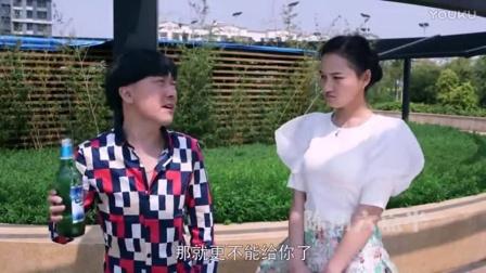 陈翔六点半2017 _ 女神公园遭屌男调戏 _搞笑视频