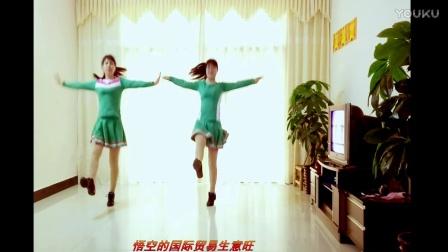 金盛小莉广场舞《唐僧也疯狂 》32步