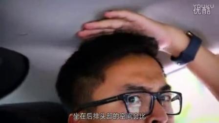 [3]新车评网试驾东风本田竞瑞dr0试驾荣威如下雪佛兰视频