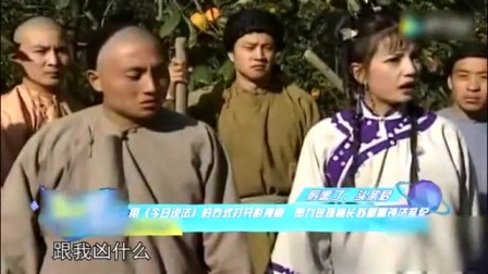 mj影视女犯 梅晓枫 –
