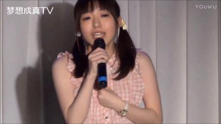日本美女踊跃歌唱