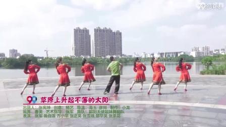 糖豆广场舞杨丽萍花桥流水广场舞