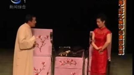 中���u��名家演唱��火�t香港���r�蟮�