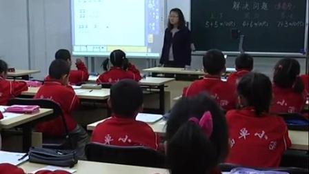 人教版数学一年级《解决问题》教学视频,赵漫,第六届电子白板应用教学大赛