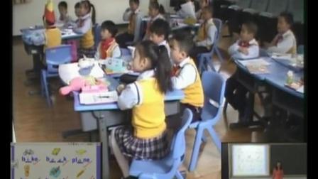 粤教版英语三年级《Birthday Presents》教学视频,张瑞培,第六届电子白板应用教学大赛