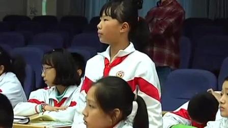 人教版数学五年级《找次品》教学视频,张鹭颖,第六届电子白板应用教学大赛
