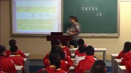 人教版語文七年級《紫藤蘿瀑布》教學視頻,齊婉秋,第六屆電子白板應用教學大賽
