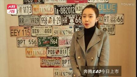 鹤宝宝侃车市3.9 上市新车抢先看