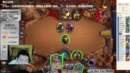 【啦啦啦炉石传说竞技场303】这牧师也能12胜?!