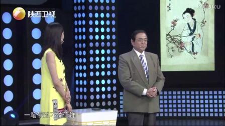 黄鼎-张大千仕女图-《华山论鉴》55期