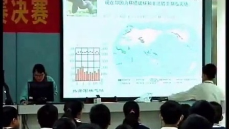 2015年中山市初中地理教学竞赛优秀课堂技能展示录像