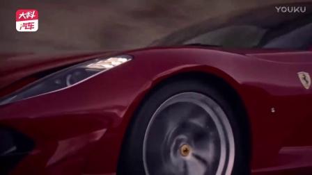 年度巨作 法拉利最新Ferrari 812